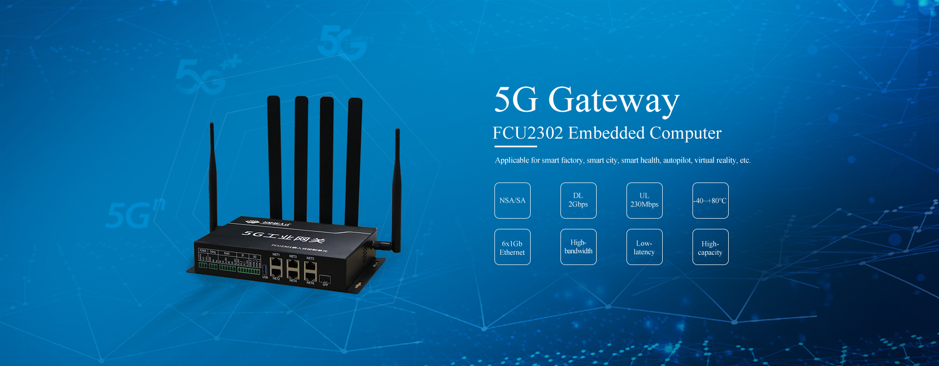 LS1043A, LS1046A SoC based 5G gateway can support Huawei MH5